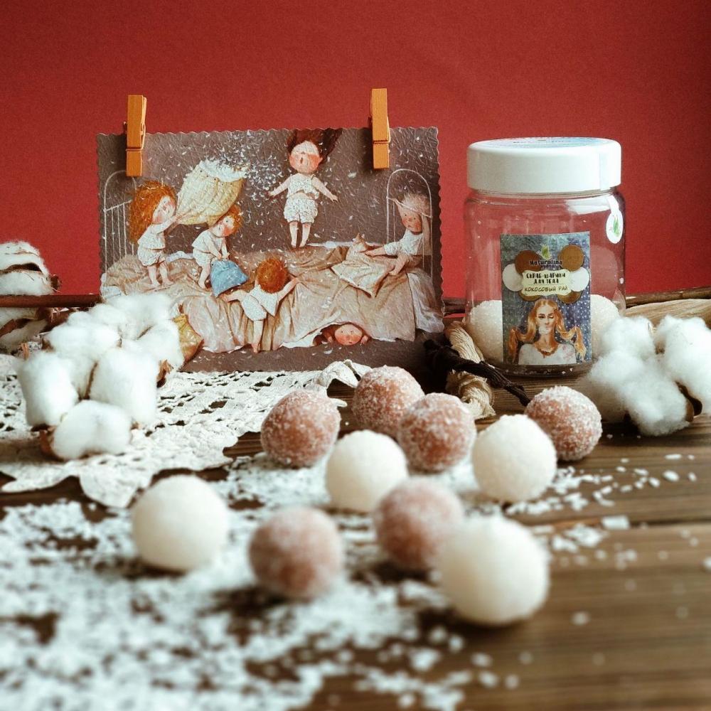 Скраб-шарики для тела «Кокос»  - 1